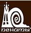 """Ресторан """"Пенаты"""" Logo"""